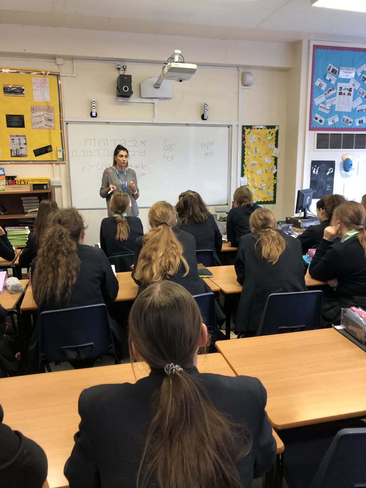 Students get a taste of Jewish culture